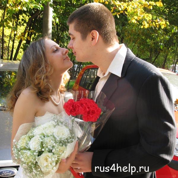 Наша свадьба в Москве!