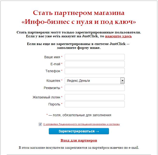 zarabotok-na-partnerke-aleksandra-masterkova-1