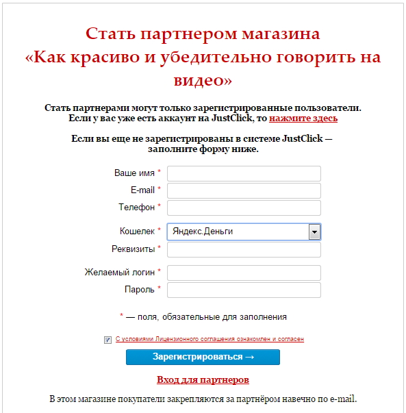 zarabotok-na-partnerke-iriny-shilovskoj-1