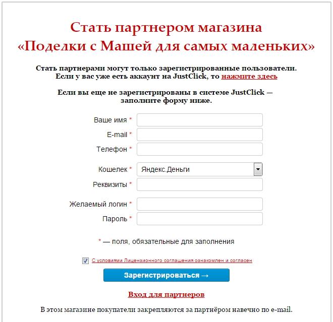 zarabotok-na-partnerke-ljudmily-tkachuk-1