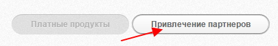 zarabotok-na-partnerke-ljudmily-tkachuk-10