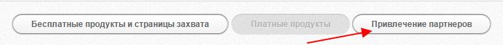 zarabotok-na-partnerke-prodyuserskij-centr-klyuch-10
