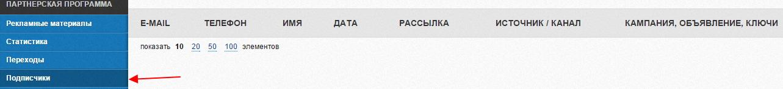 zarabotok-na-partnerke-prodyuserskij-centr-klyuch-14