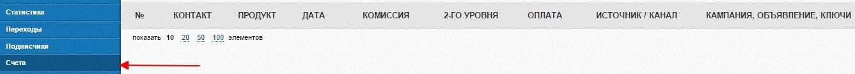 zarabotok-na-partnerke-prodyuserskij-centr-klyuch-15