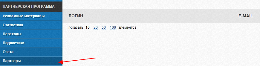 zarabotok-na-partnerke-prodyuserskij-centr-klyuch-16