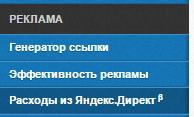zarabotok-na-partnerke-prodyuserskij-centr-klyuch-18
