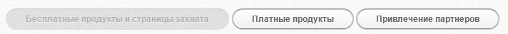 zarabotok-na-partnerke-prodyuserskij-centr-klyuch-5