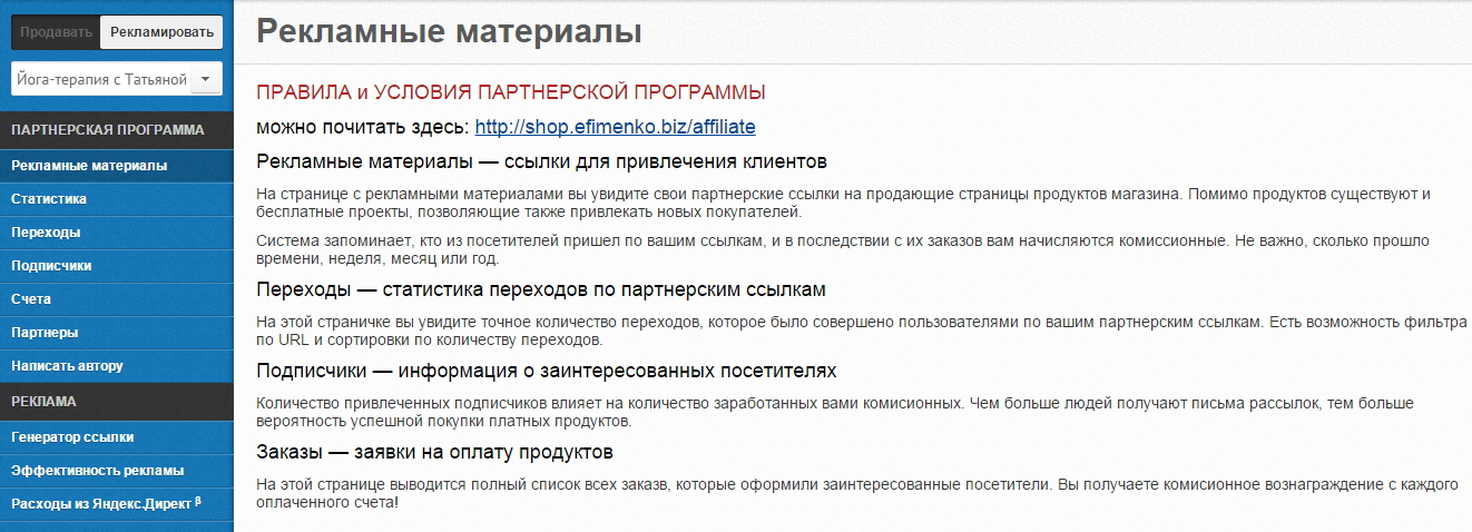 zarabotok-na-partnerke-tatyany-dudinoj-2