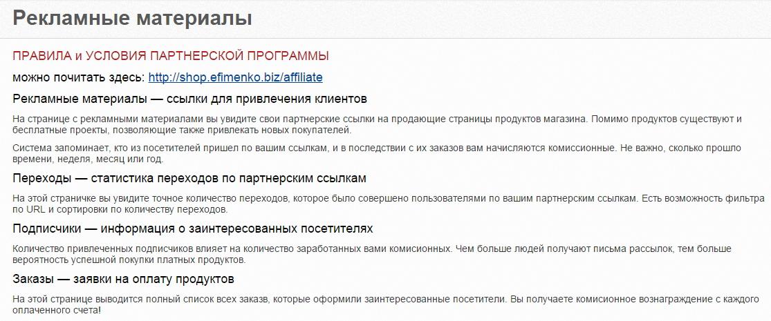 zarabotok-na-partnerke-tatyany-dudinoj-4