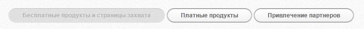 zarabotok-na-partnerke-tatyany-ell-5