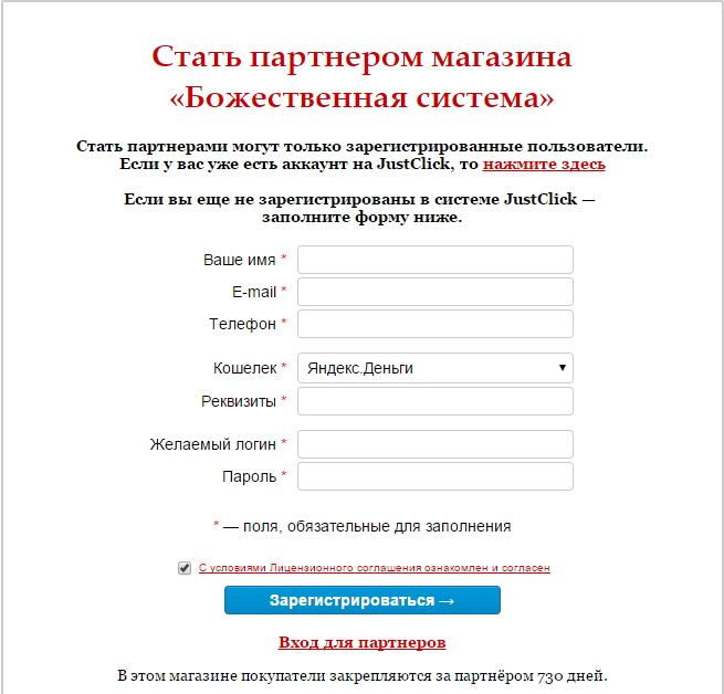 zarabotok-na-partnerke-vladimira-popova-1