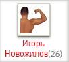 igor15aprel