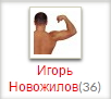 igor21aprel