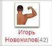 igor29aprel