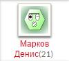 markov29aprel