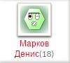 markov07may