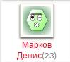 markov14may