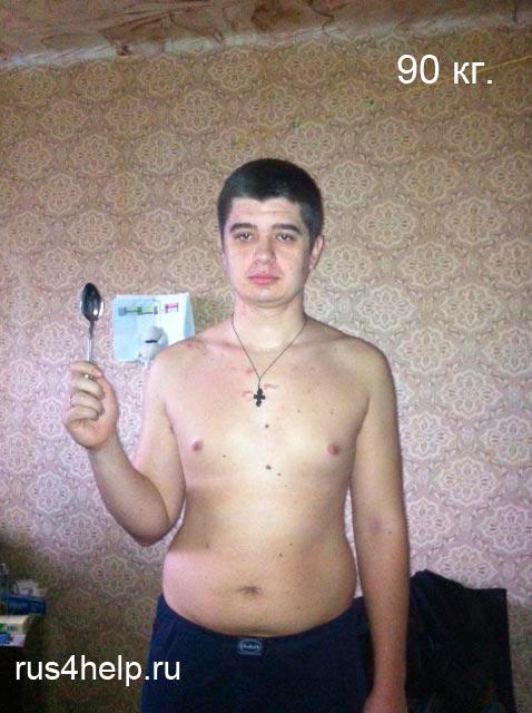 moyo-uchastie-v-konkurse-evolyuciya-2015-ot-denisa-borisava-90