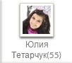 ulia14may