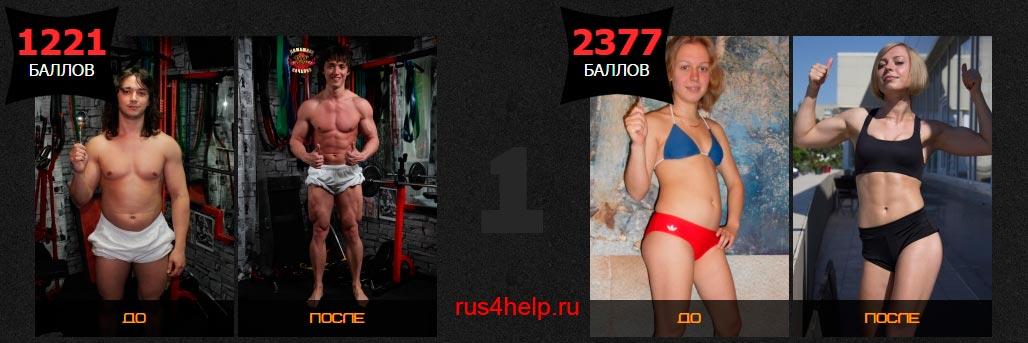 Эволюция 2015 Дениса Борисова 1 место