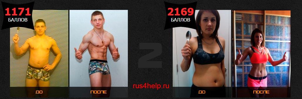 Эволюция 2015 Дениса Борисова 2 место