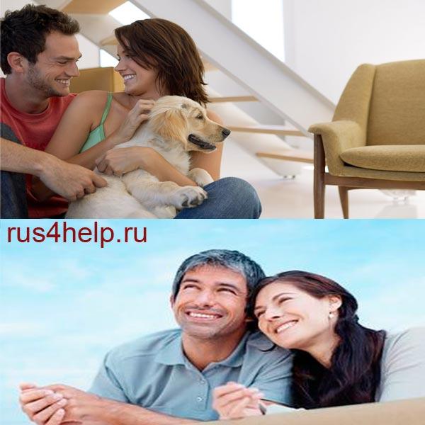 Успех семейной жизни: две пары