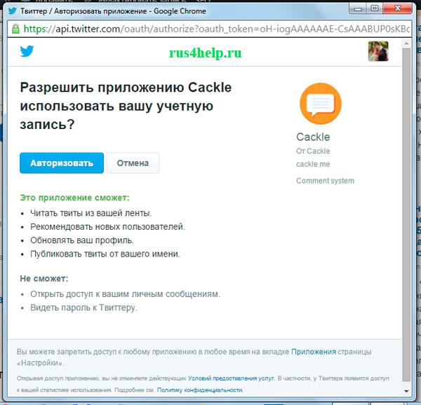 Poluchi-chitatelej-retvity-i-lajki-v-tvittere-absoljutno-besplatno-konkurs