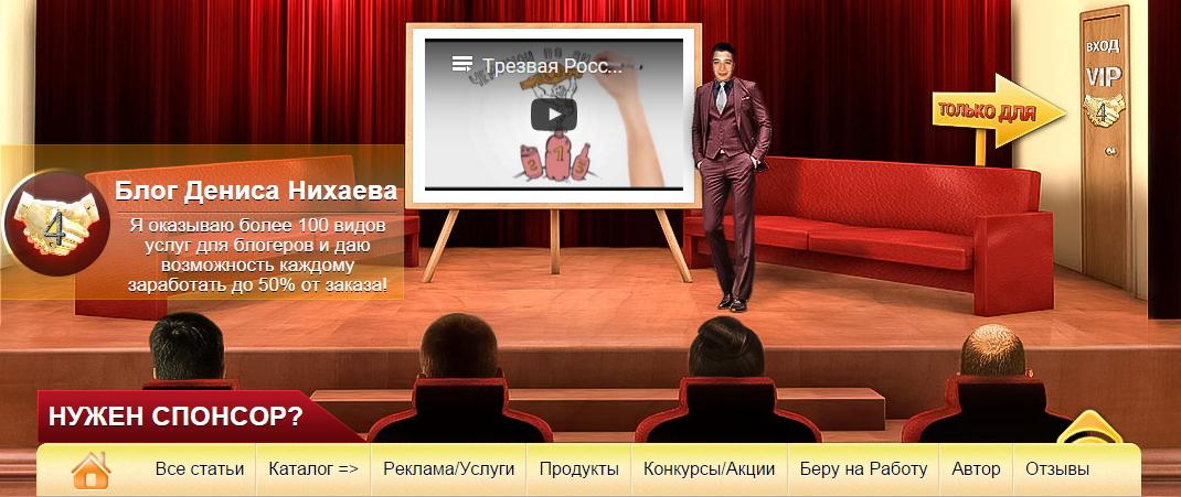 blog-denisa-nihaeva-rus4help.ru